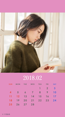 CALENDAR 2018.2 Smartphone