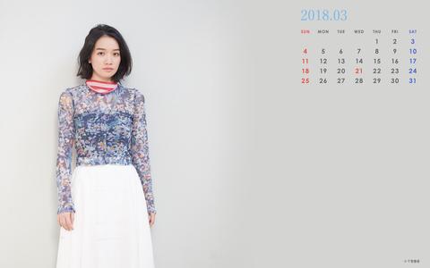 CALENDAR 2018.3 1920×1200