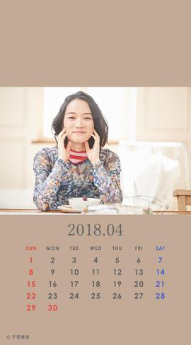 CALENDAR 2018.4 Smartphone