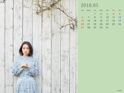 CALENDAR 2018.5 1600×1200