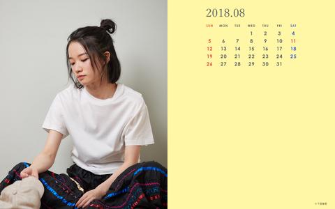 CALENDAR 2018.8 1920×1200