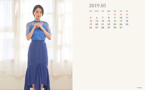 CALENDAR 2019.05 1920×1200