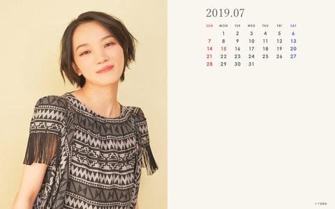 CALENDAR 2019.07 1920×1200