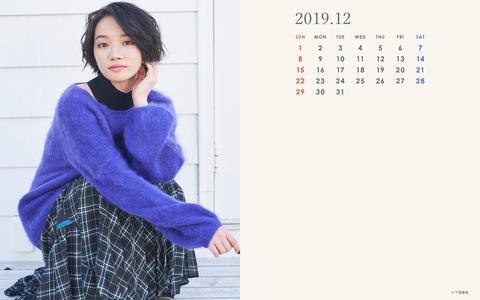CALENDAR 2019.12 1920×1200